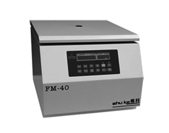 FM-40(手动法)两虫检测专用离心机