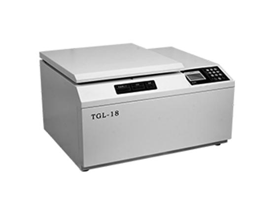 TGL-18台式高速冷冻离心机