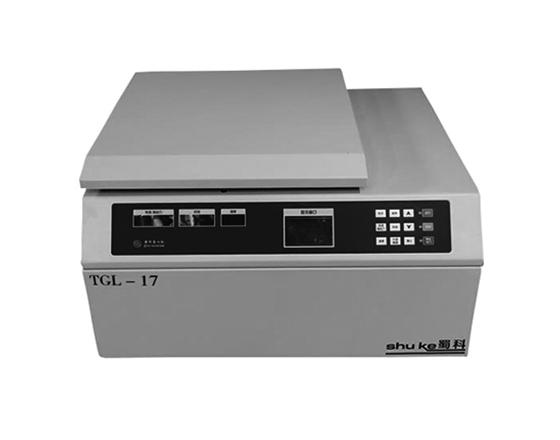 TGL-17台式高速冷冻离心机