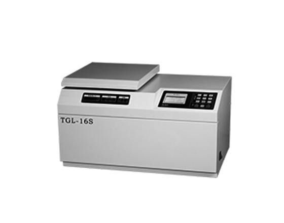 TGL-16S台式微量高速冷冻离心机
