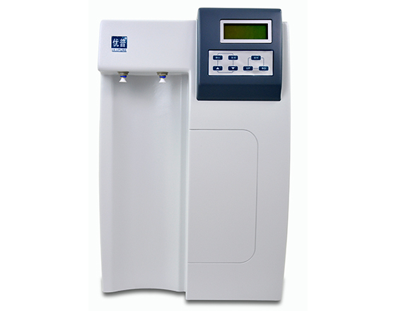 高端实验室超纯水机