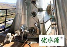 机械加工废水处理1