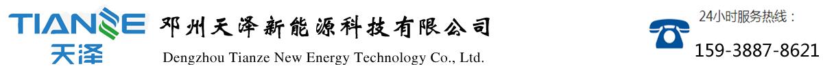 邓州天泽led太阳能路灯厂