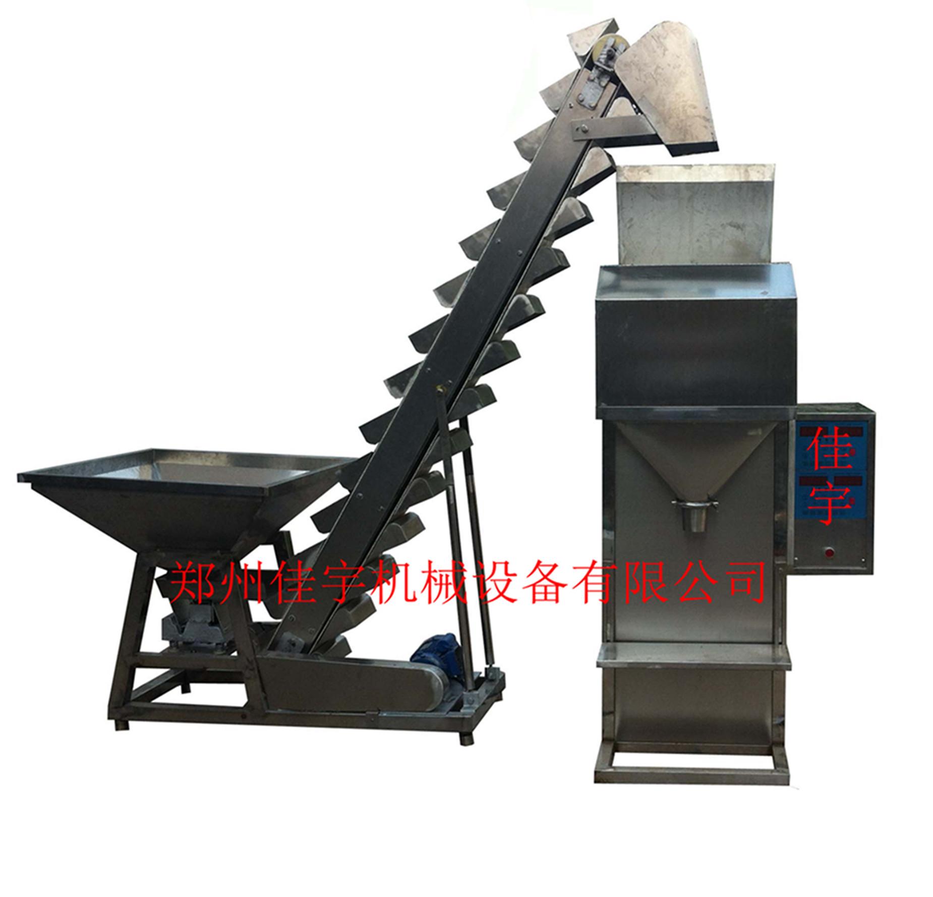 贵州六盘山专业颗粒包装称厂食品颗粒包装机械的特点及发展方向