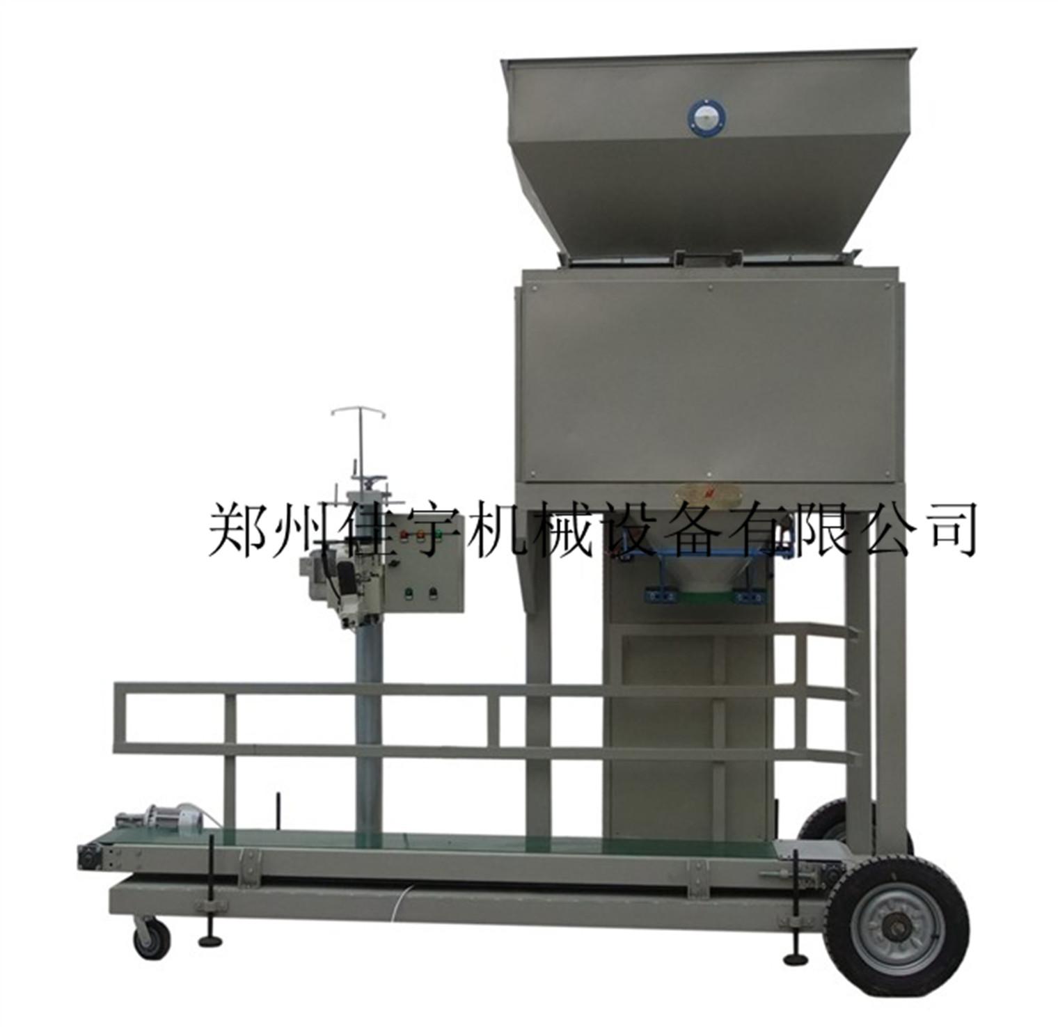 吉林松原在颗粒包装市场上郑州佳宇机械一直坚持对技术自主创新从而也有更好的发展空间