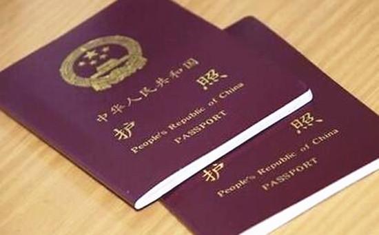 海外留学护照丢失的对策