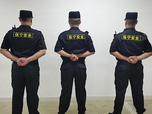 北京保镖培训