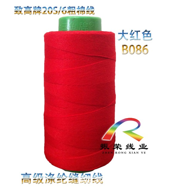 山西涤纶缝纫线价格