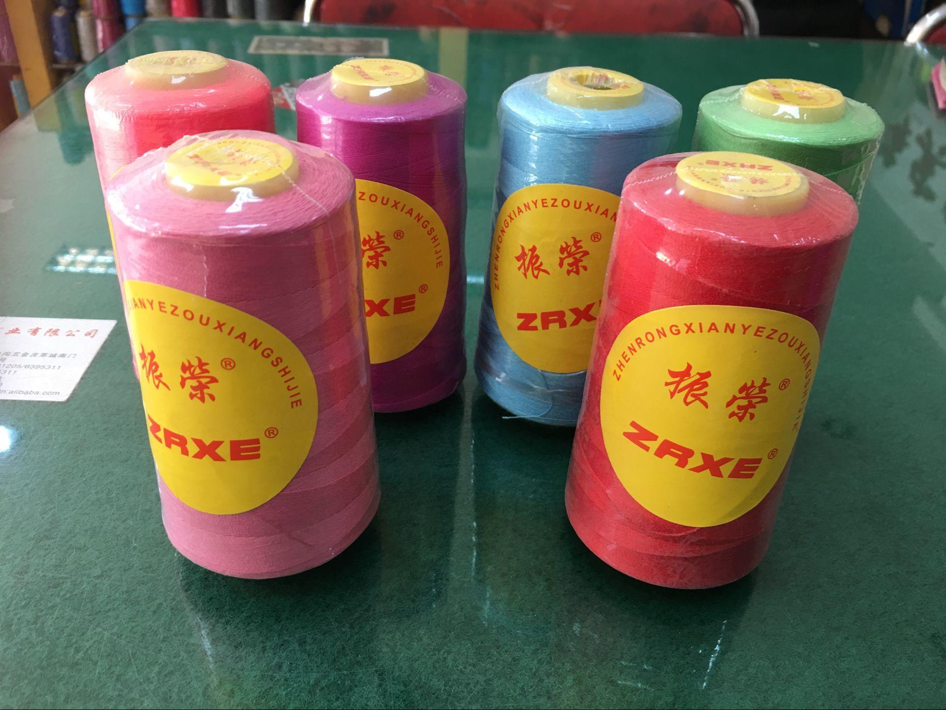 涤纶缝纫线生产厂家