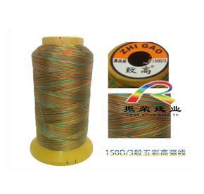 150D高强织带线