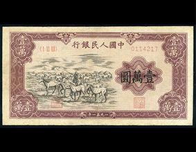 牧马-壹万圆