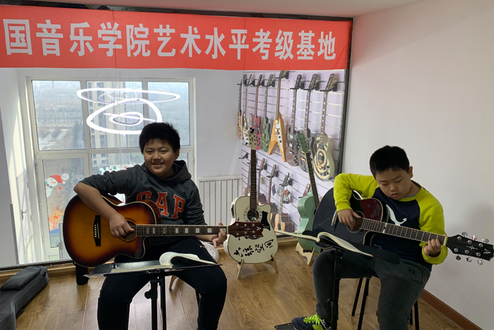 吉他考级流程