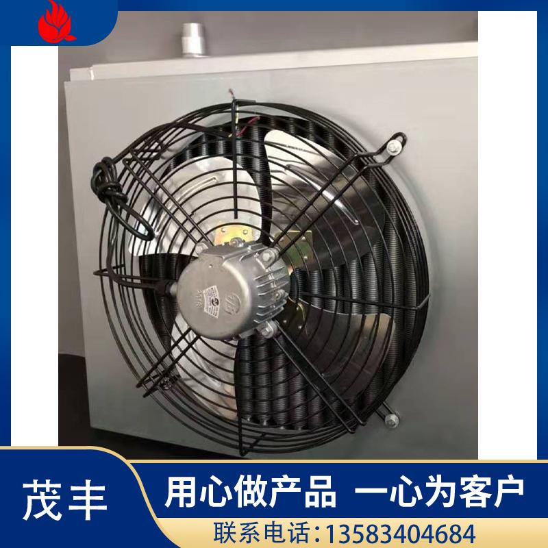 养殖散热风机