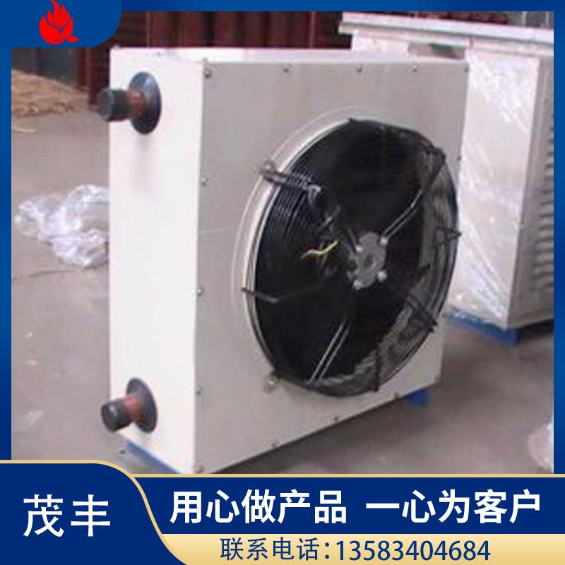 供应锅炉暖风机