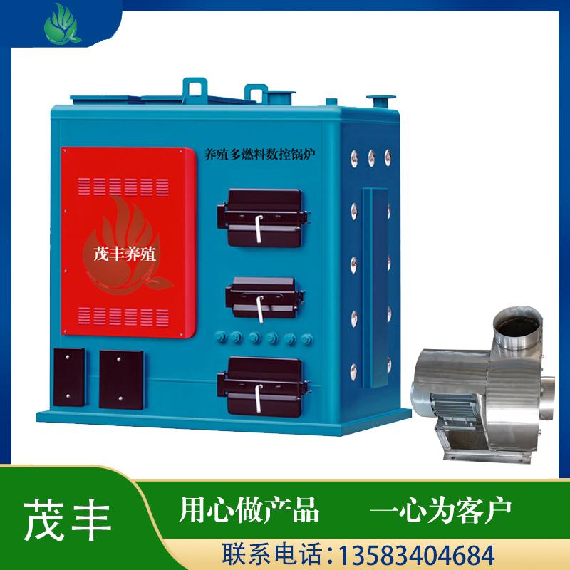 养殖温控锅炉