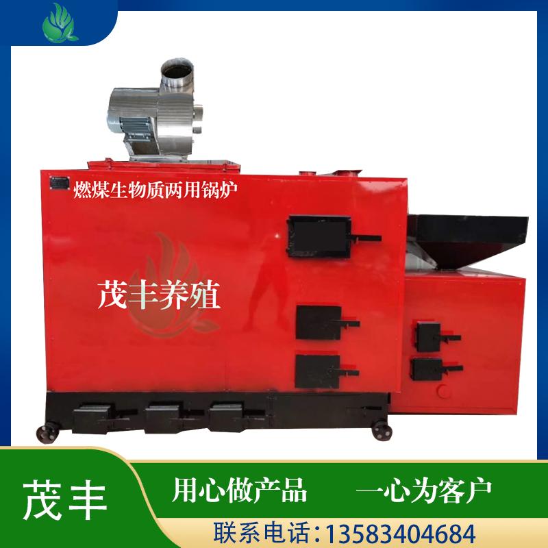 节能养殖锅炉