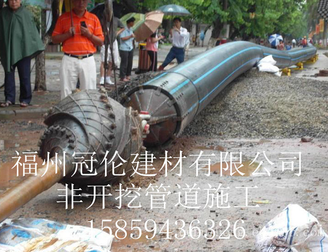 管道非开挖施工
