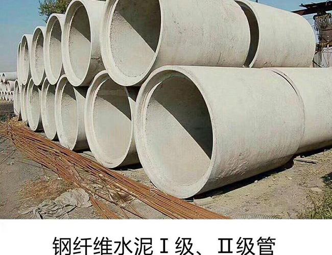福建钢筋混凝土排水管