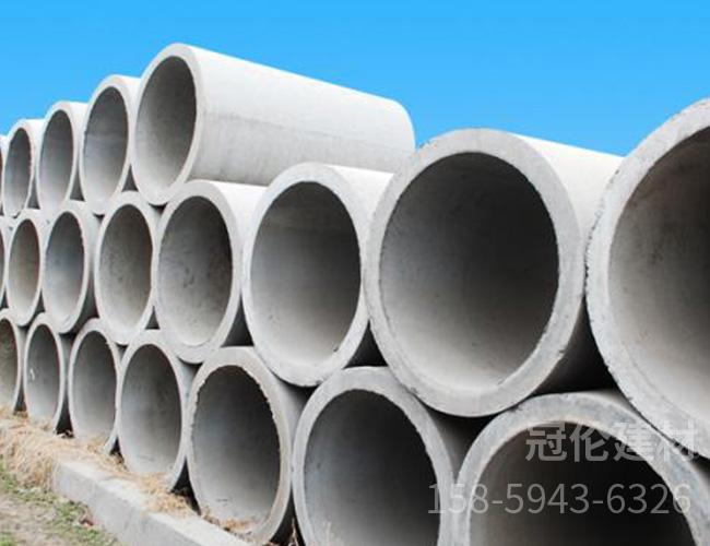 承插口水泥管