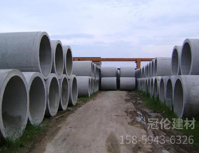 平口式钢筋混凝土水泥管