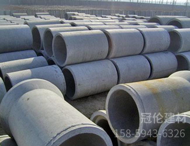 承插口式钢筋混凝土水泥管