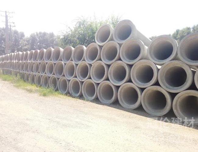 柔性企口式钢筋混凝土水泥管