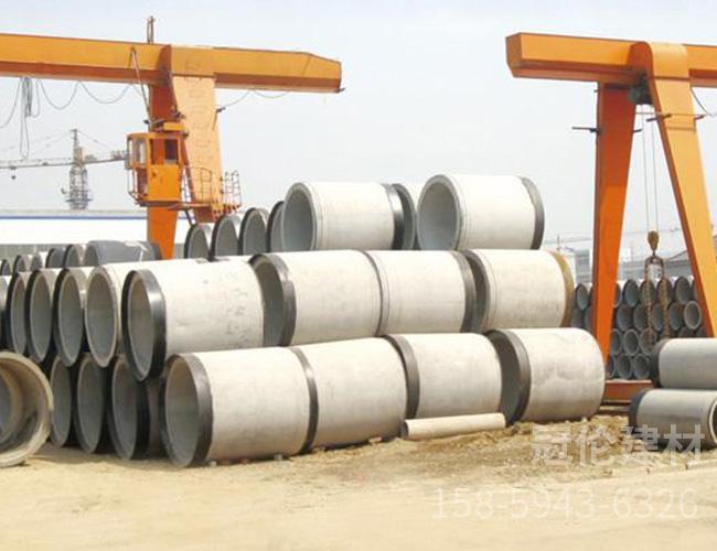 预制混凝土水泥管