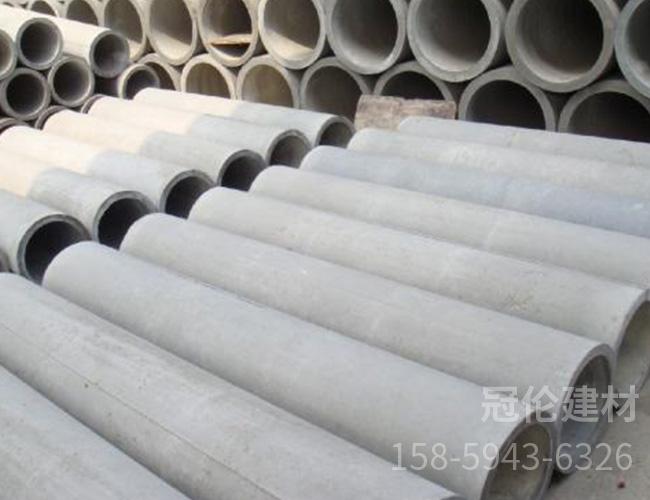 大型水泥管
