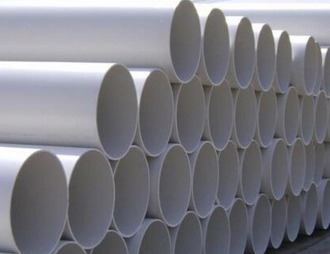 upvc塑料管