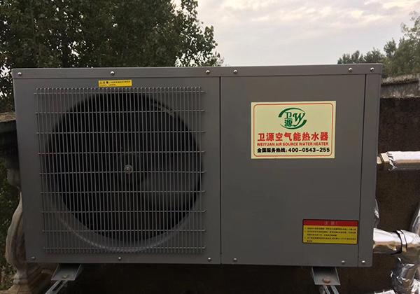南阳空气能热水器机组