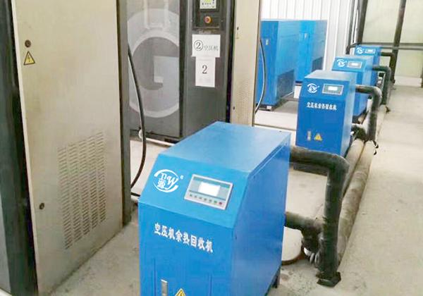 南阳空压机余热回收