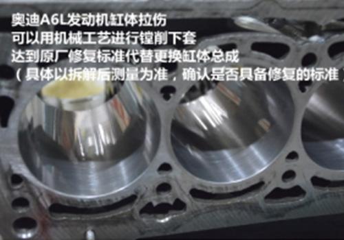 发动机烧机油水温高