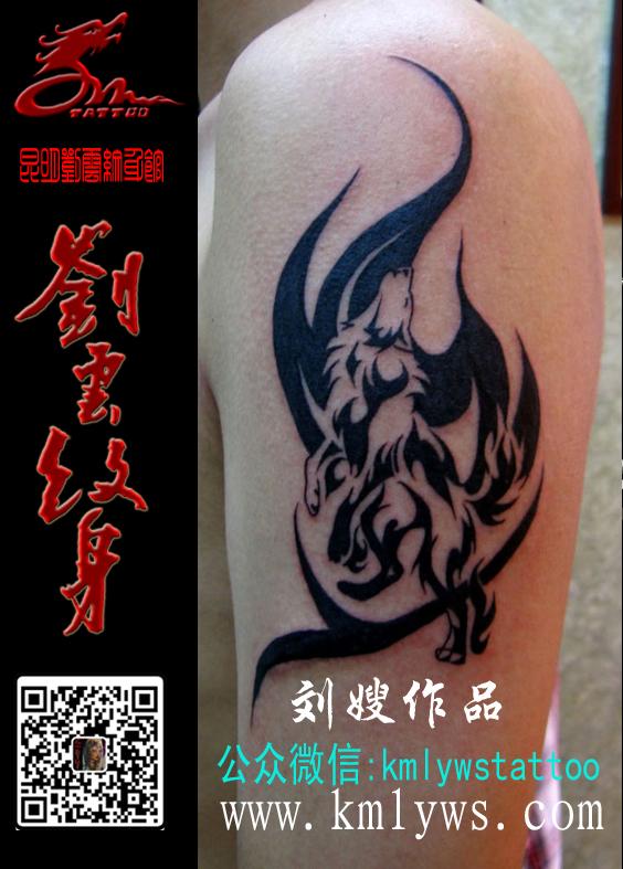 昆明纹身哪家好?找刘云尽享顶尖纹身的服务