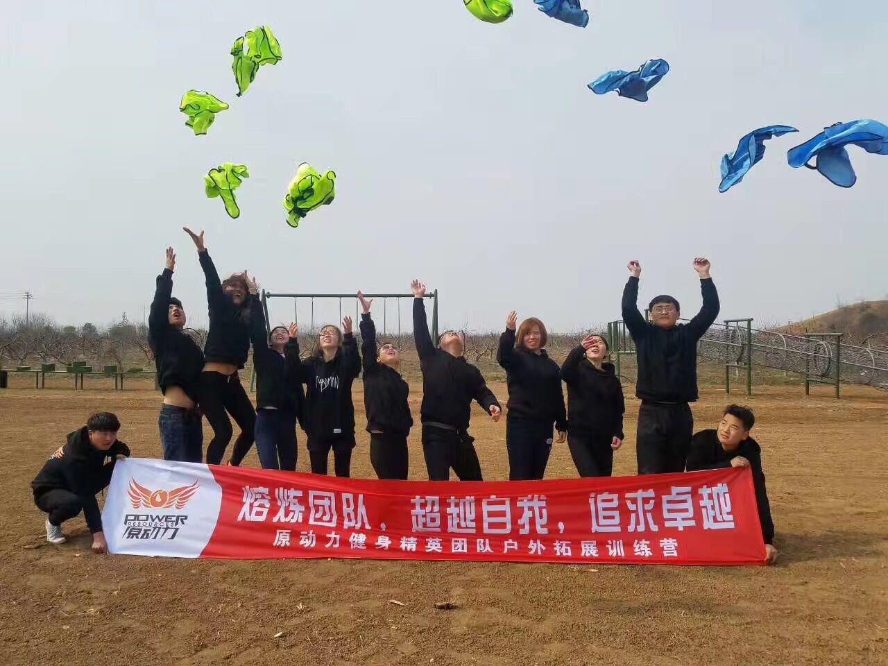 孩子的成长与父母相关,长沙石燕湖亲子拓展训练宿迁拓展训练介绍