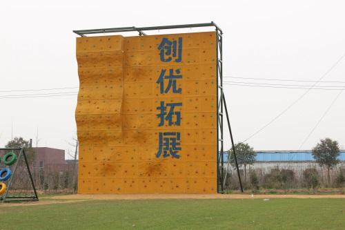 """雄安新区建设不会""""挖北京的墙角宿迁拓展训练分享"""