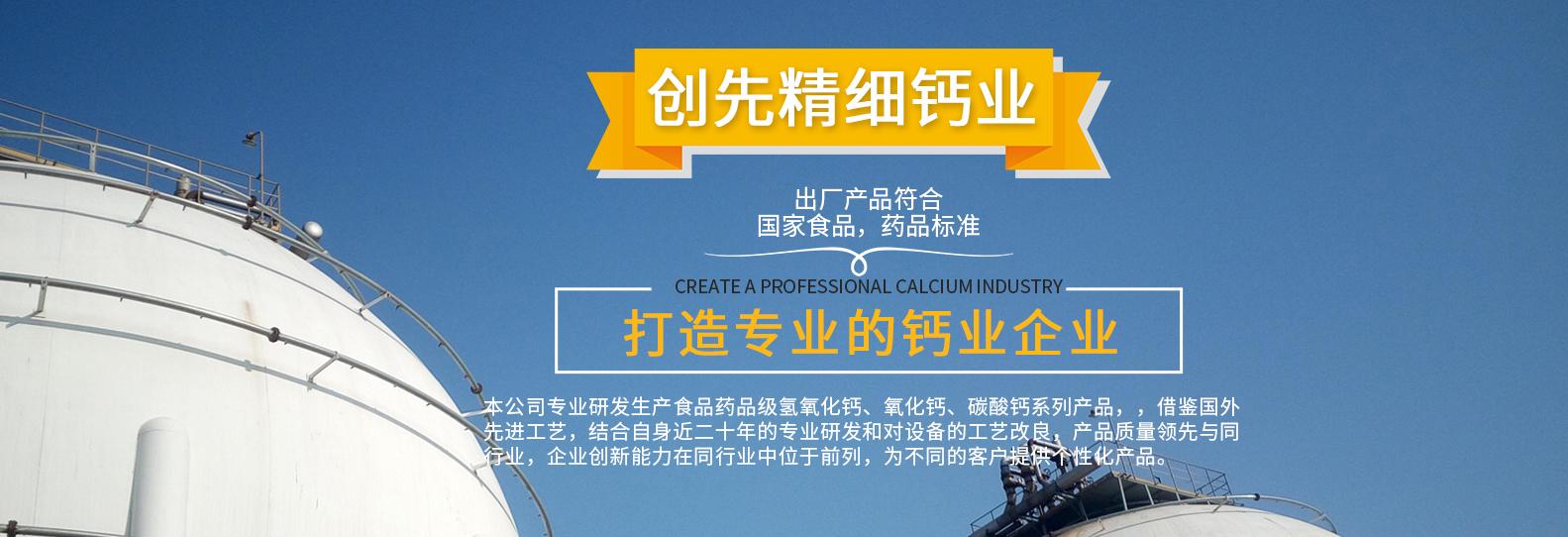 江西氧化钙厂家
