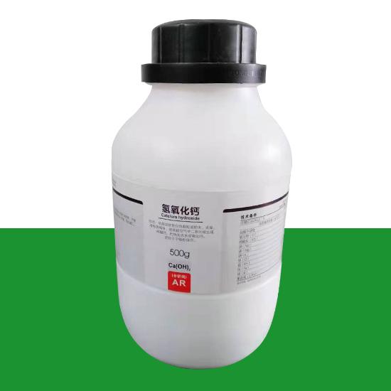 瓶装氢氧化钙
