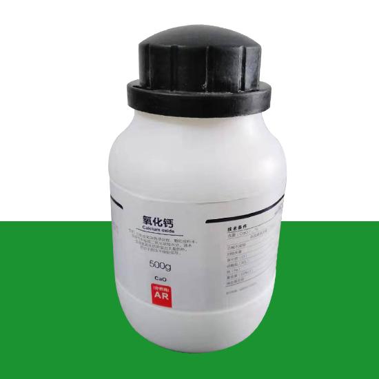 瓶装氧化钙
