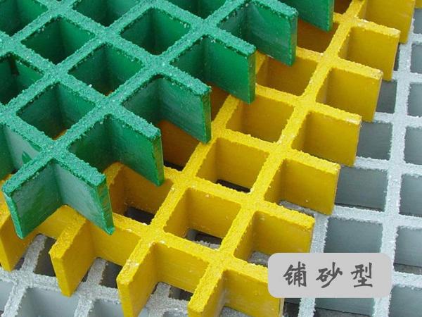 铺砂玻璃钢格栅