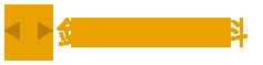 吉安市吉州区剑涵装饰材料有限公司
