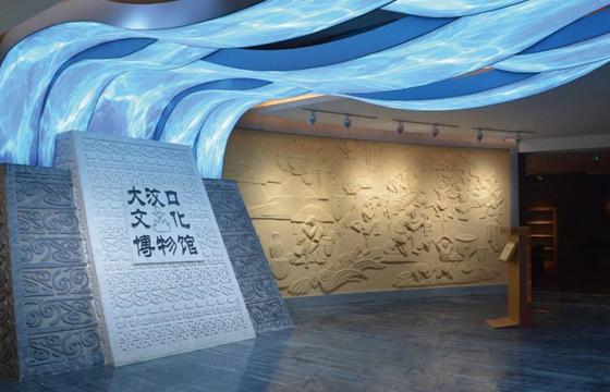 博物馆(大汶口)