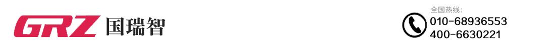 北京市国瑞智新技术有限公司_Logo