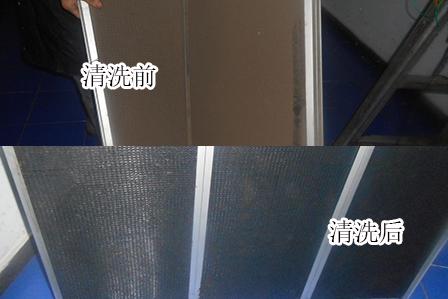中央空调过滤网清洗对比照片