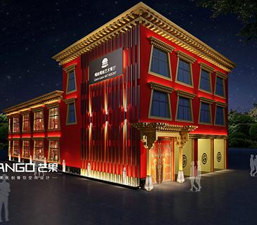 拉萨阿若蒲巴藏式艺术餐厅