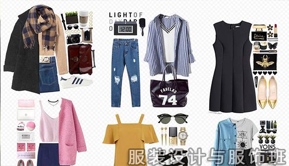 服装设计与服饰班