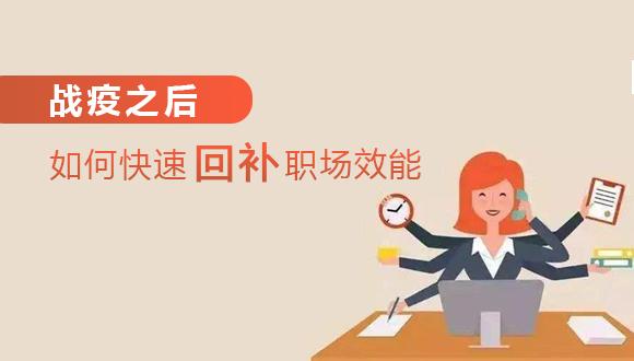 项目预算与成本控制培训- 课程大纲-北京北清中启为您解析