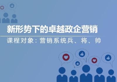 企业管理概论培训-课程大纲-北京北清中启