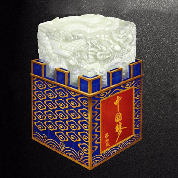 万里长城中国印玉玺青玉版