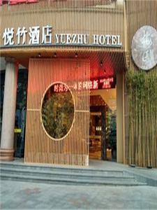 福州悦竹酒店防火门、防火窗设…