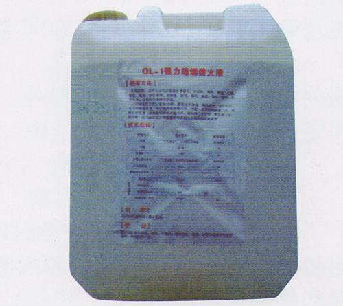 QL-1强力阻燃新万博液